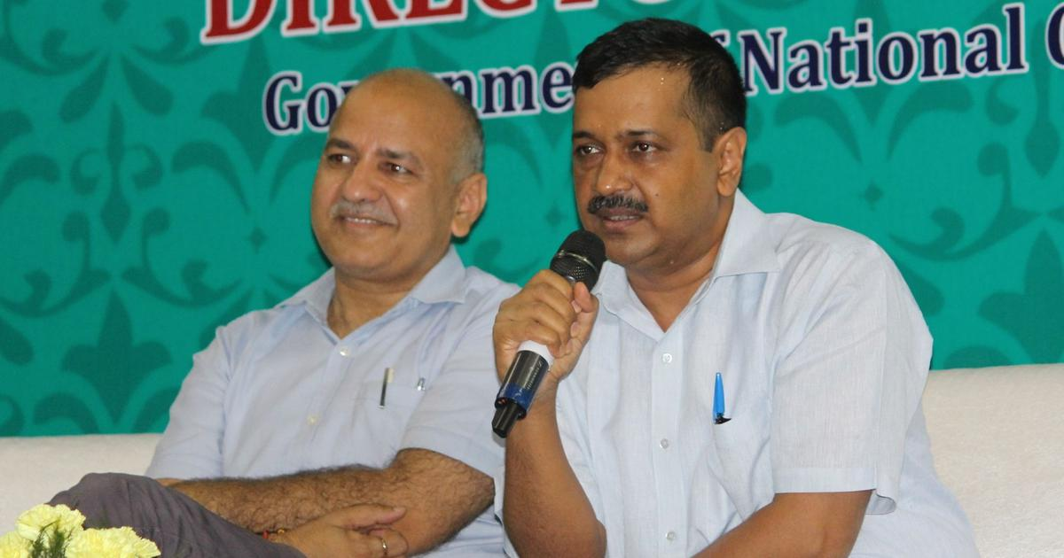 'Certain political parties' planning violence, unrest in Delhi today, AAP alleges in letter to EC