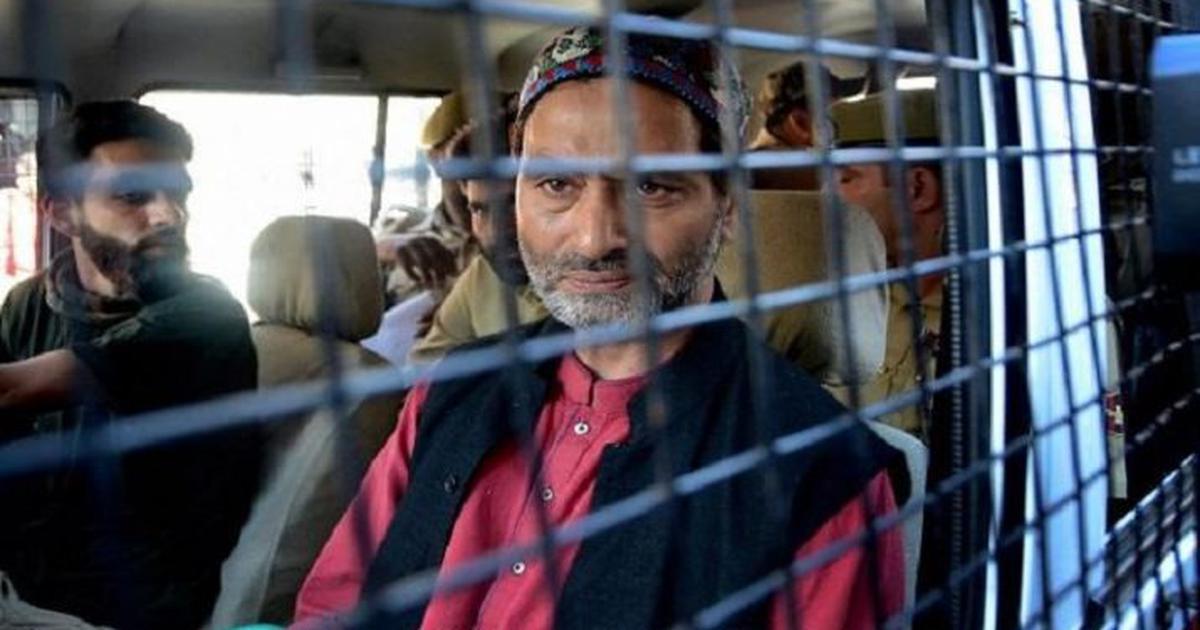 जम्मू-कश्मीर : सरकार ने यासीन मलिक के संगठन जेकेएलएफ पर प्रतिबंध लगाया