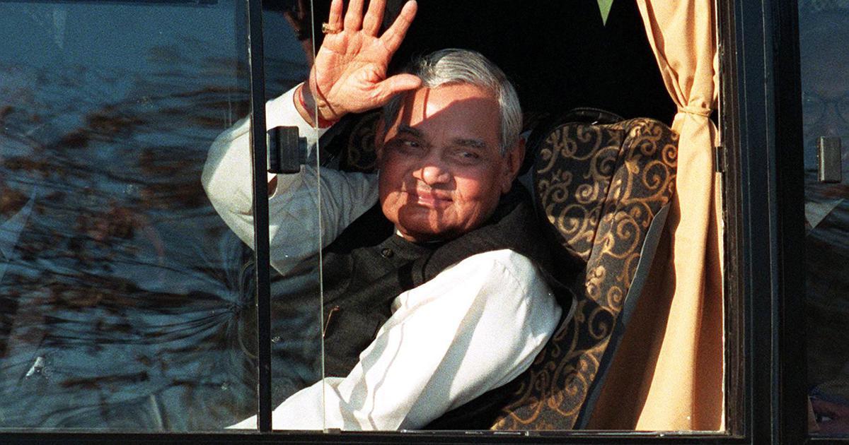 Chhattisgarh polls: Congress to field Atal Bihari Vajpayee's niece against CM Raman Singh
