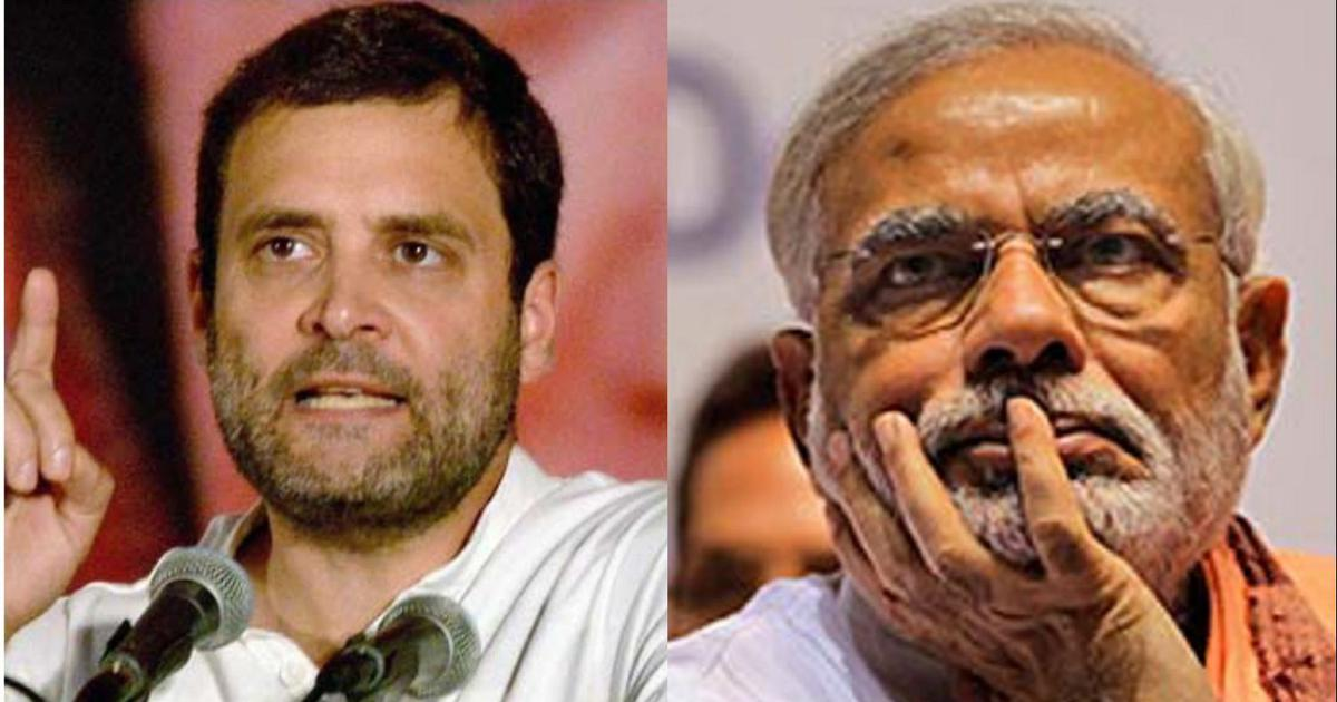 'Will return hatred with love,' says Rahul Gandhi after PM Modi's remarks about Rajiv Gandhi