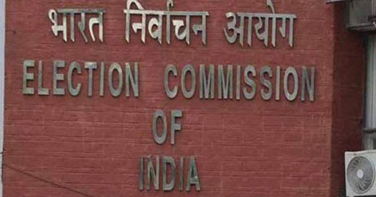 Election Commission announces poll schedule for five states, counting of votes on December 11
