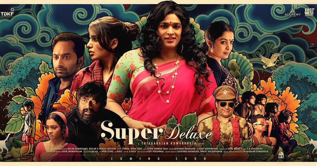First look: Meet Vijay Sethupathi as Shilpa, a trans woman, in 'Super Deluxe'