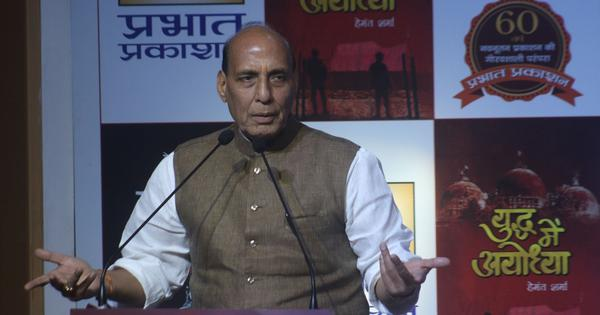 PNB scam: Rajnath Singh says Mehul Choksi will be brought back to India