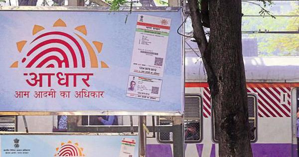 Central Board of Direct Taxes extends deadline to link PAN with Aadhaar to March 31, 2020