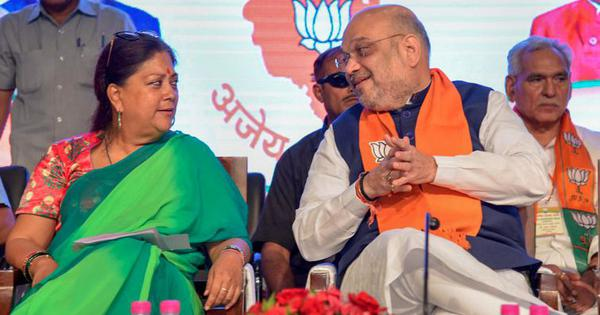 Rajasthan elections: BJP releases second list of 31 candidates