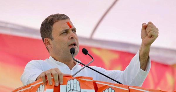 'Congress CM will spend 18 hours a day to give jobs to youth,' Rahul Gandhi says in Madhya Pradesh