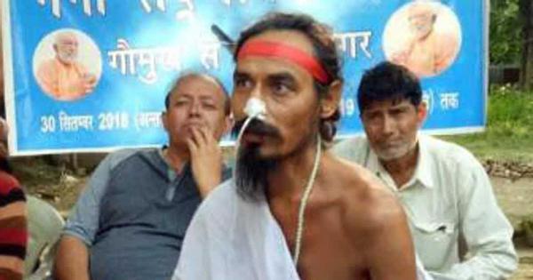 Uttarakhand: Clean Ganga activist, on fast for 116 days, taken to AIIMS, Rishikesh