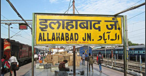 Pryagraj is now the official name, but Allahabad will live on in the way the city imagines itself