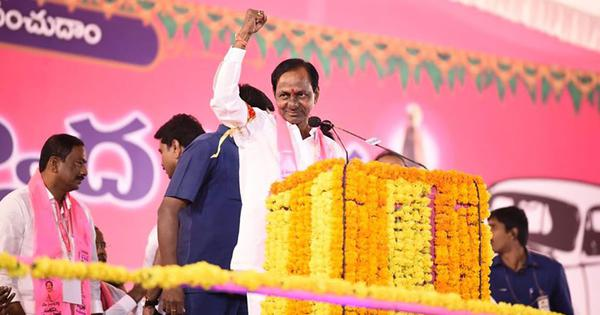 Telangana poll 2018: TRS set to sweep Telangana as Congress pays for alliance with Naidu