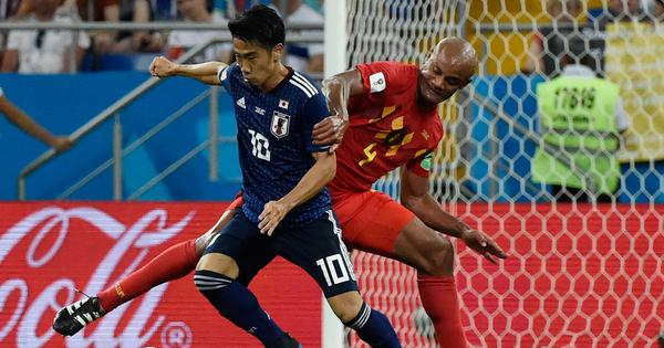 AFC Asian Cup: Shinji Kagawa left out for Japan's bid for record fifth title