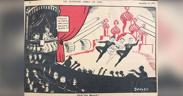Rudolf von Leyden: The German-born cartoonist who became Bombay's top art critic in the 1930s
