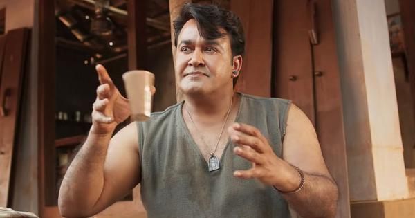 In Malayalam film 'Odiyan', Mohanlal plays a shapeshifting superhero
