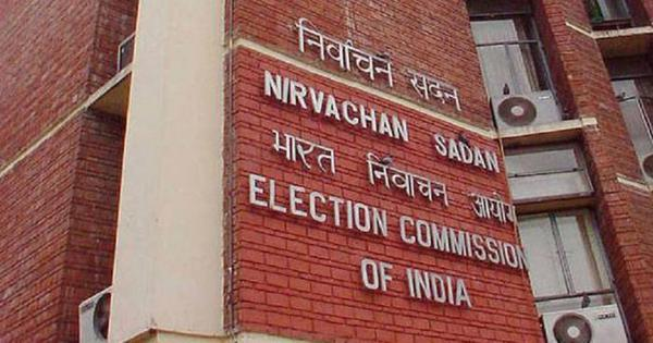 Election Commission tells SC it is not opposed to electoral bonds, but to anonymity of donations