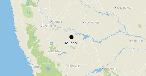 Karnataka: Six killed, five injured in boiler blast at a sugar factory in Bagalkote