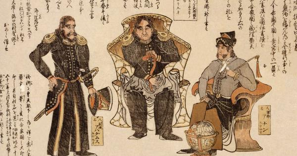 Arrival of the Black Ships: A turning point that saw Japan emerge from centuries of self-isolation