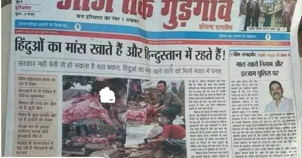 Fact check: Report claims 'Rohingyas are eating Hindus', uses image of Tibetan funeral ritual