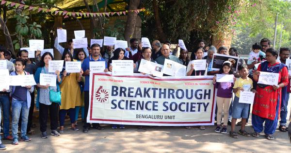 Indian Science Congress: Speakers at certain events will have their talks vetted, says association