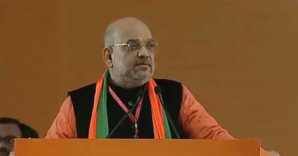 BJP President Amit Shah admitted to AIIMS with swine flu