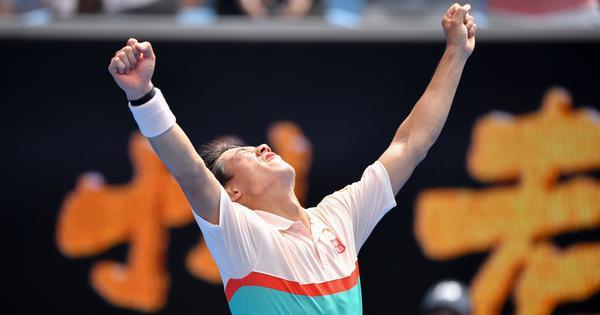 Australian Open, day 4 men's singles roundup: Nishikori survives 5th set thriller against Karlovic