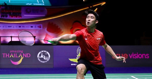 Badminton: Singapore's Loh Kean Yew eyes 2020 Olympics qualification after beating legendary Lin Dan