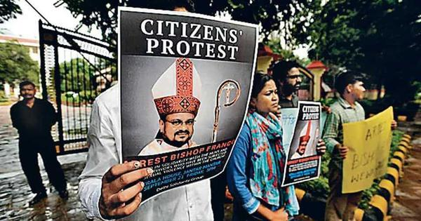 Kerala: Nun who joined protest against rape-accused bishop asked to leave congregation