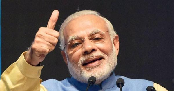 Institutes of Eminence: Intelligence Bureau names universities critical of Modi, reports The Print