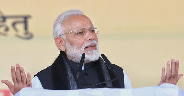 Jhansi: Day after Pulwama attack, PM Modi says vote for BJP to ensure strong government at Centre