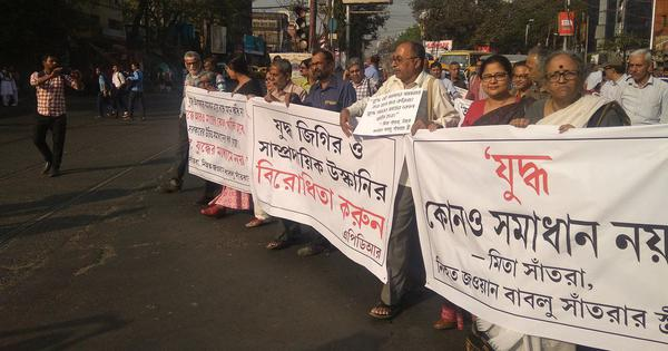 Kolkata: Protest rally against war mongering allegedly attacked
