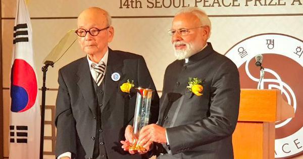 'मोदी जी को सियोल शांति पुरस्कार दिया गया है और अब भी उनके कई समर्थक कह रहे हैं कि युद्ध करो!'