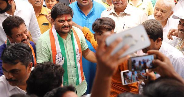 सुप्रीम कोर्ट ने हार्दिक पटेल की गिरफ्तारी पर रोक लगाई, गुजरात सरकार से जवाब मांगा