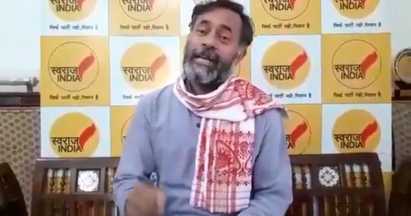 'Clinching evidence that Amit Malviya doctored the video he has circulated': Yogendra Yadav