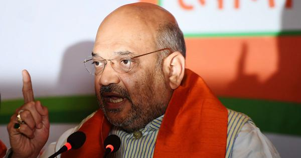 JNU student Sharjeel Imam's words more dangerous than Kanhaiya Kumar's slogans: Amit Shah