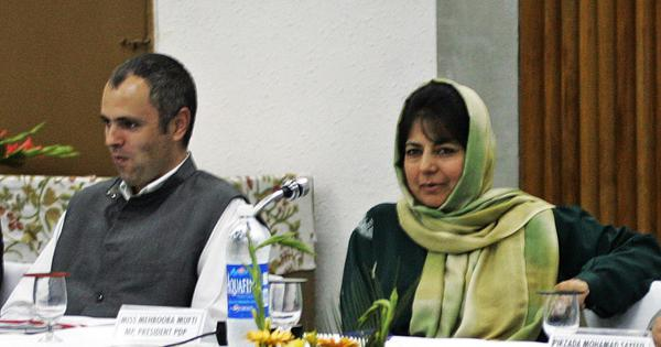 'J&K is now up for sale': Omar Abdullah, Mehbooba Mufti criticise Centre's new land laws