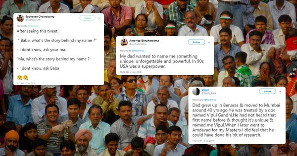 'I was conceived at Kovalam beach': Twitter query on how users got their names sparks quirky tales