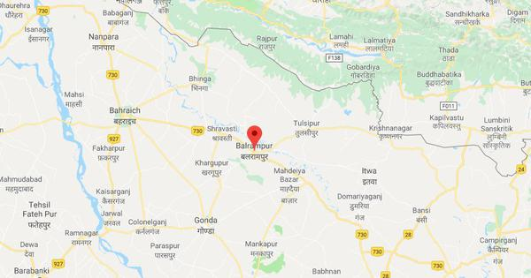 UP: At least 50 students injured after high-tension wire falls into primary school in Balrampur
