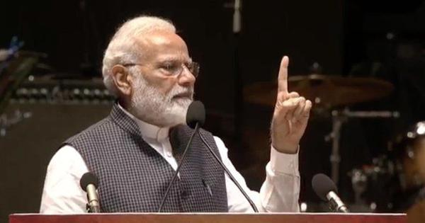 भ्रष्टाचारियों को सही जगह पहुंचाने के प्रधानमंत्री नरेंद्र मोदी के दावे सहित आज के बड़े बयान