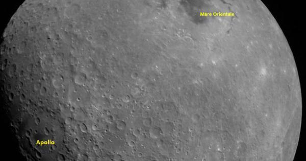 इसरो ने चंद्रयान-2 से खींची गई चंद्रमा की पहली तस्वीर जारी की