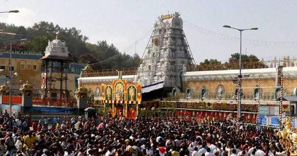 Coronavirus: 743 workers of the Tirumala Tirupati temple trust test positive, three have died