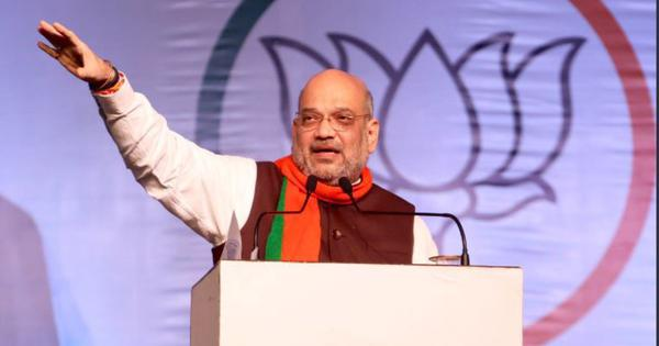 Maharashtra: Amit Shah takes a dig at NCP and Congress over defections to BJP