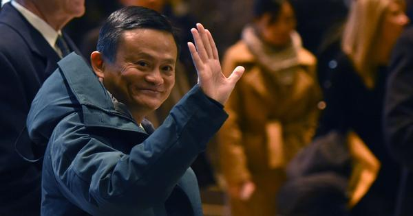 Jack Ma steps down as Alibaba chairperson after two decades at the helm