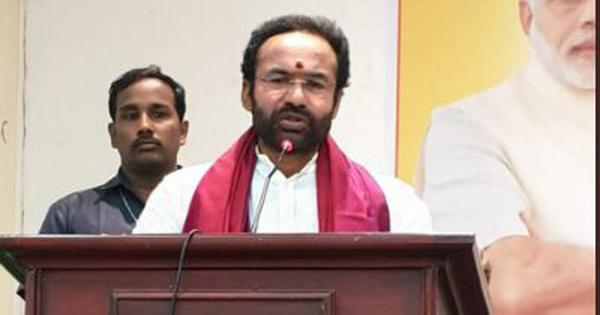 Crimes against women are not increasing as per NCRB report, says Union minister G Kishan Reddy