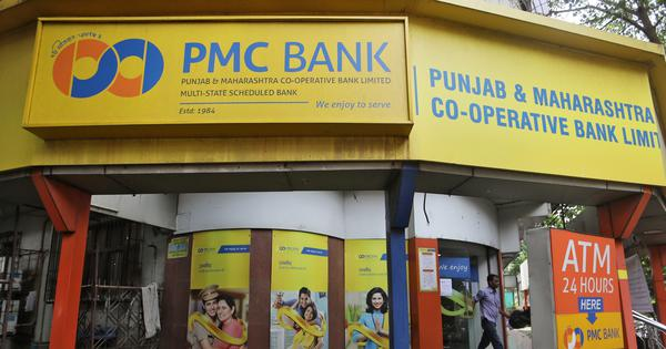 PMC Bank: Case filed against top executives, lender estimated to have lost Rs 4,300 crore
