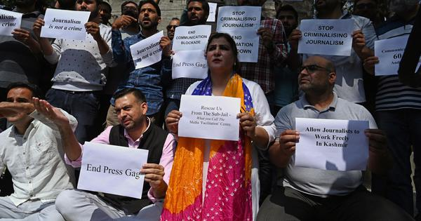Press Association criticises 'abrupt sealing' of 'Kashmir Times' office in Srinagar