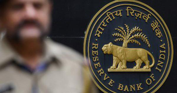 RBI 2019 Assistant recruitment result for various offices released; here's how to check