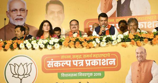 Maharashtra: In poll manifesto, BJP proposes Bharat Ratna for Savarkar and five crore jobs
