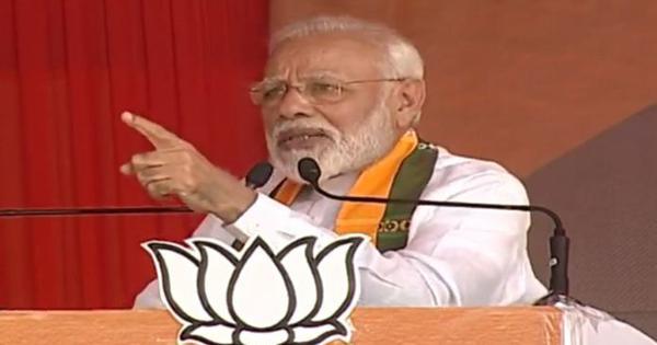कांग्रेस पर देश को बर्बाद करने वाली नीतियां बनाने के नरेंद्र मोदी के आरोप सहित आज के बड़े बयान