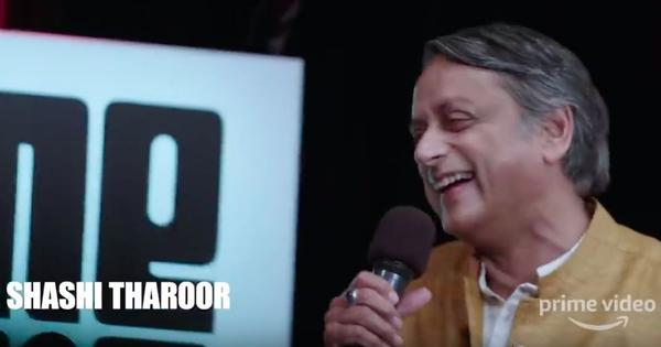 Shashi Tharoor is the first politician to 'make people laugh intentionally'. Watch his full act