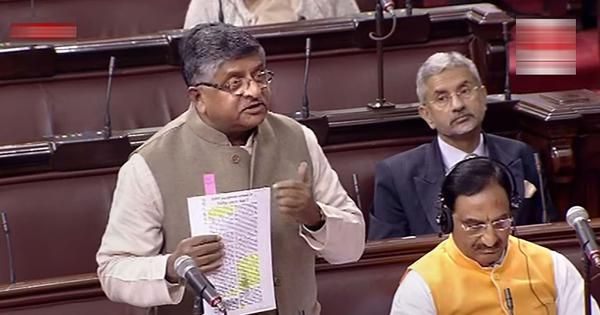 Reports of surveillance 'completely misleading', Ravi Shankar Prasad tells Rajya Sabha