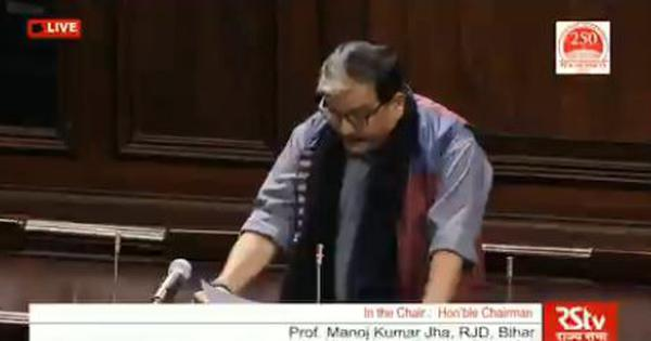 Watch: Rajya Sabha MP Manoj Jha demands PIB accreditation for digital journalists