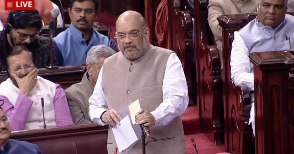 Rajya Sabha: Amit Shah argues for Citizenship Bill, says, 'I know idea of India, was born here'